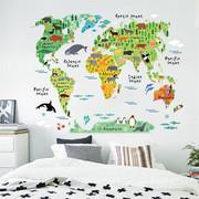 Online buy Animal World Map Wall Sticker